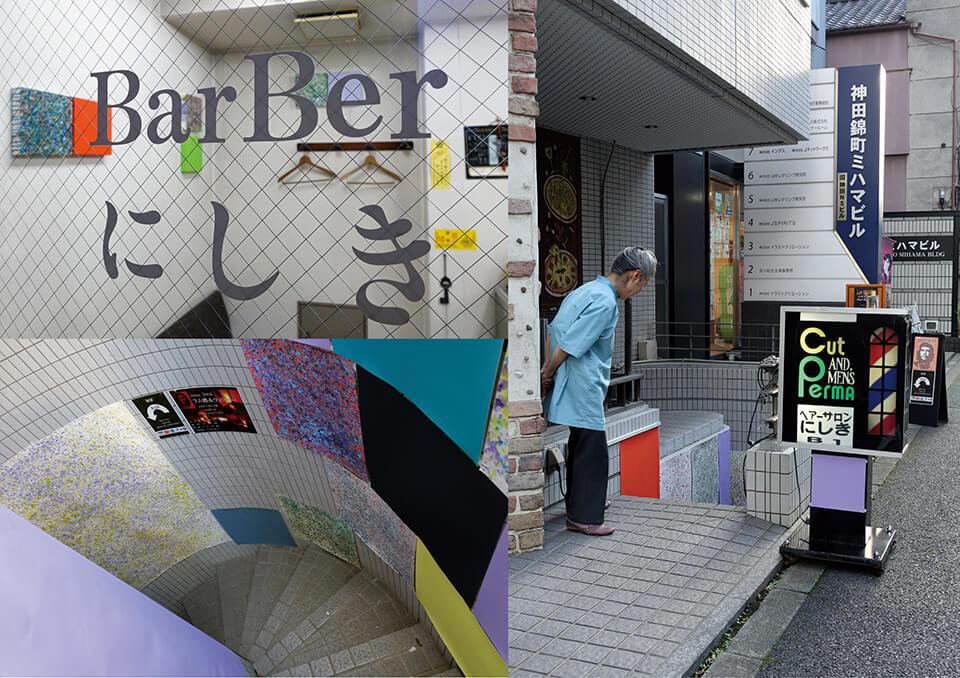 「トランス・アーツ・トーキョー」<br /> 神田五十・十八通り、BarBer にしき/東京<br /> 2015<br /> 22.7×22.7cm~140×140cm<br /> acrylic on watercolor paper<br /> acrylic on canvas