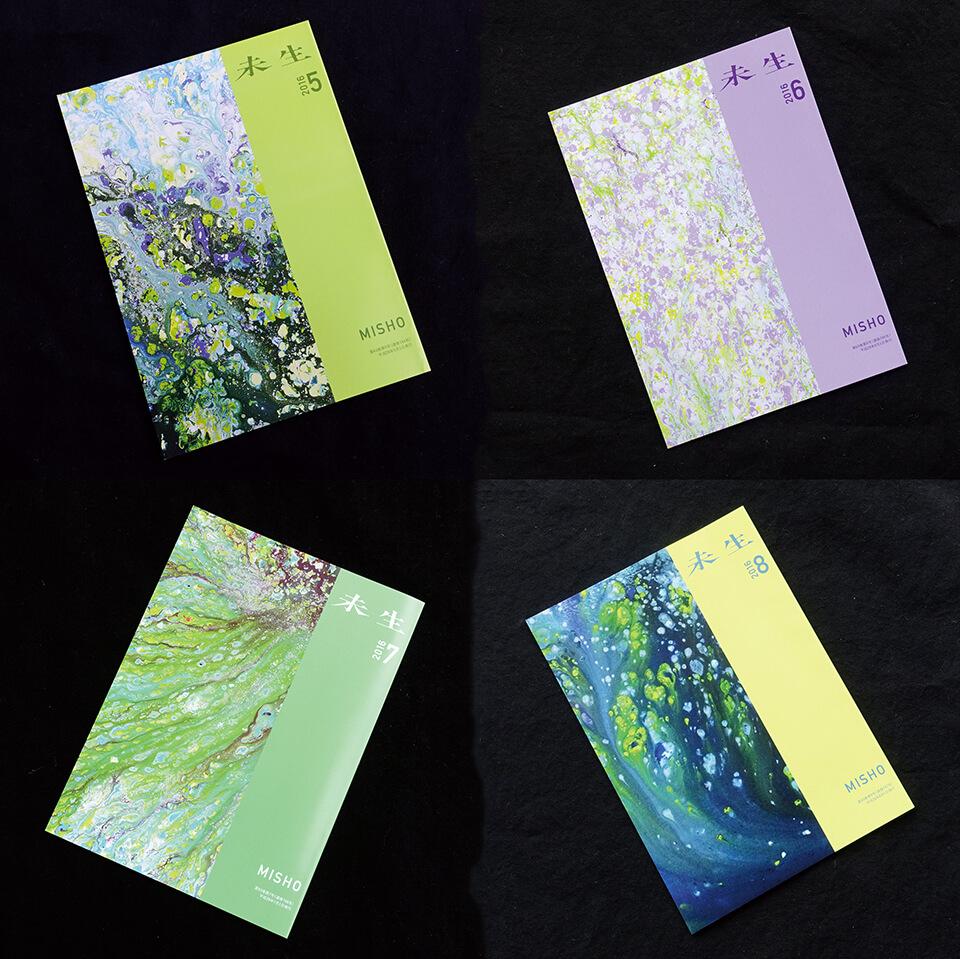 「未生/MISHO」の表紙画連載<br /> 2016/05~08<br /> 発行:(一般財団法人)未生流會館<br /> 「星々の悲しみ~blue on blue」シリーズ(2013-2014)より