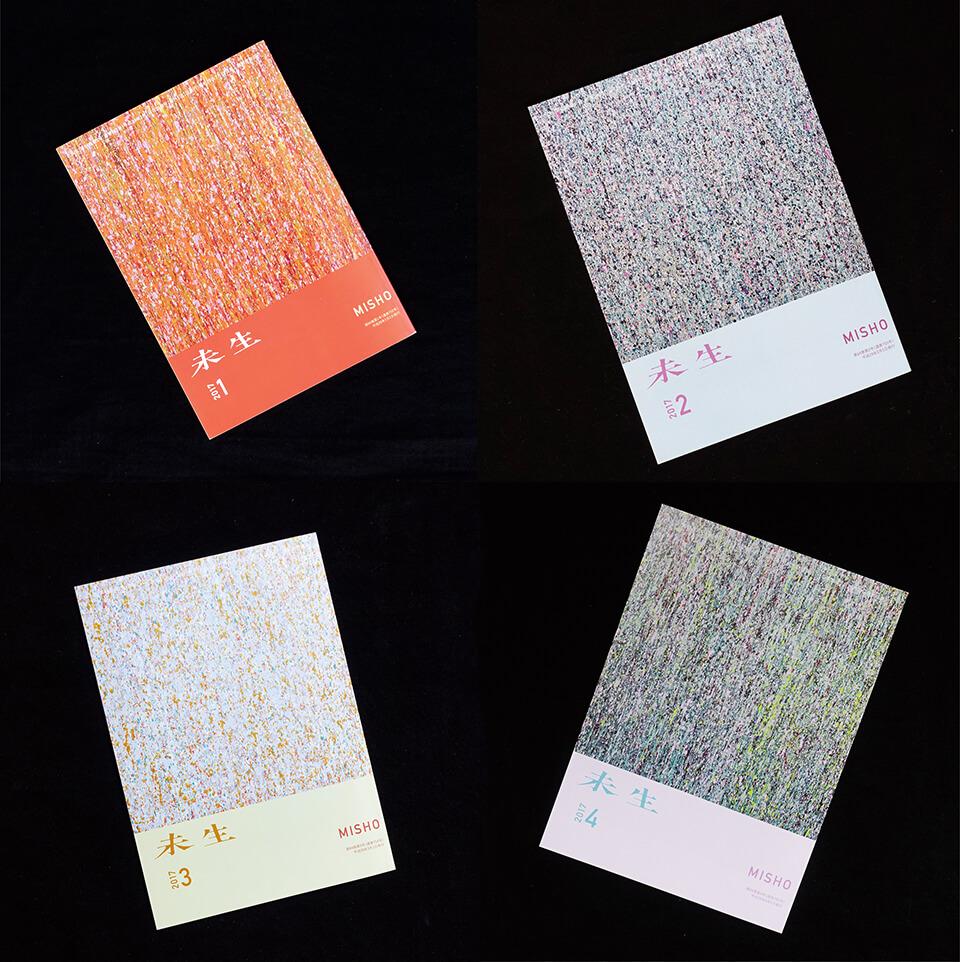「未生/MISHO」の表紙画連載<br /> 2017/01~04<br /> 発行:(一般財団法人)未生流會館<br /> 「WM」(2015-2016)シリーズより