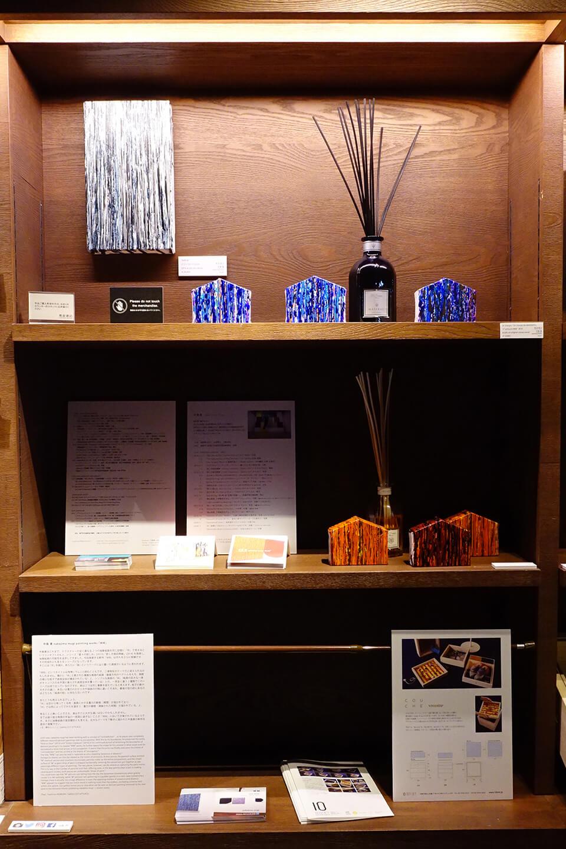 フレグランスブランド「Dr. Vranjes」とコラボレーション<br /> 各香りに合わせた「uchiuchi」を制作。