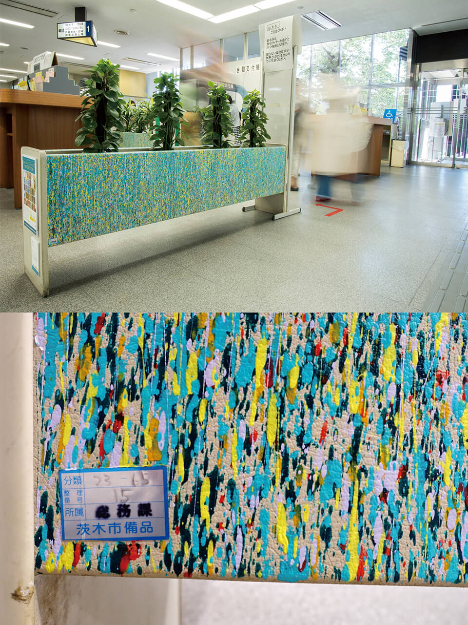 「WM」<br /> 2016-17<br /> acrylic direct on planter<br /> 茨木市役所本館1階 市民課前/大阪