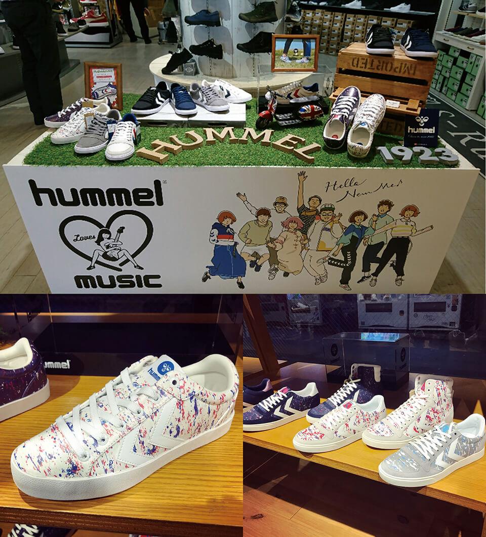 hummelスニーカー×アシタノシカク×中島麦<br /> 2018 全国販売<br /> hummel loves music プロジェクトにテキスタイル提供<br /> 4色9スタイルにパターン展開