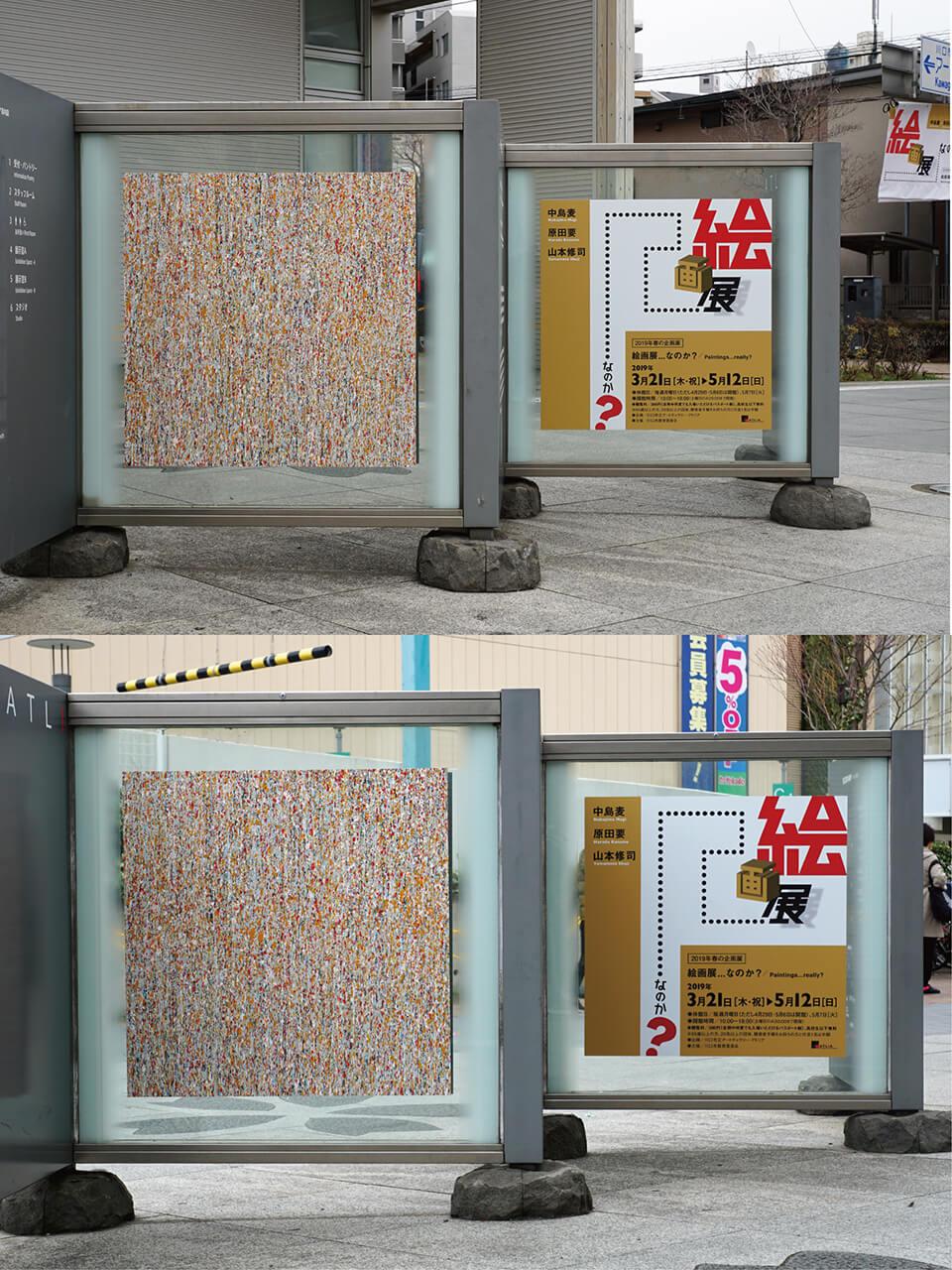 「絵画展…なのか?」<br /> 2019<br /> Exhibition site view<br /> <br /> 「WM-atlia sign」<br /> 2019<br /> 90×90×0.2cm 2点<br /> acrylic direct on PVC<br /> 川口市立ギャラリー・アトリア/埼玉